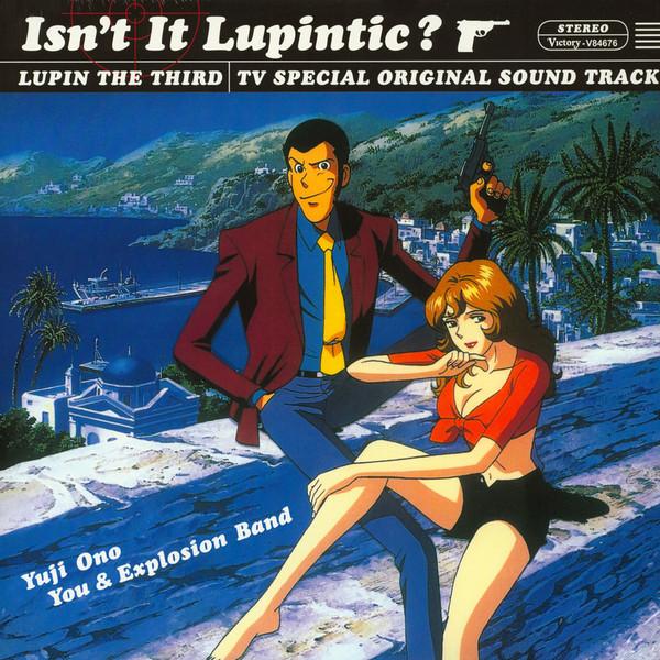 Isn't It Lupintic? (BSO)